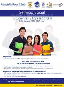 Convocatoria-BRIGADISTAS-2020-2021-1
